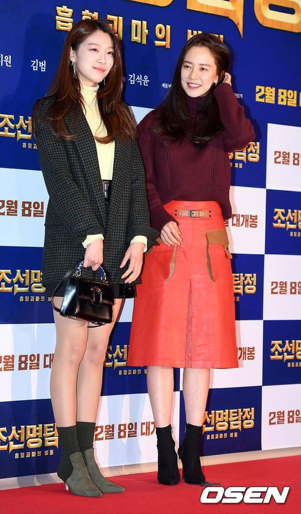 Nữ thần Hậu duệ mặt trời bê cả nửa showbiz đến dự: Song Ji Hyo đánh bật loạt mỹ nhân, Bi Rain dẫn đầu dàn tài tử - Ảnh 6.