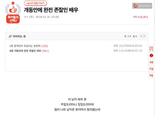 Netizen Hàn bỗng phát cuồng vì một diễn viên U40 giống Ji Chang Wook lai Jaejoong - Ảnh 1.