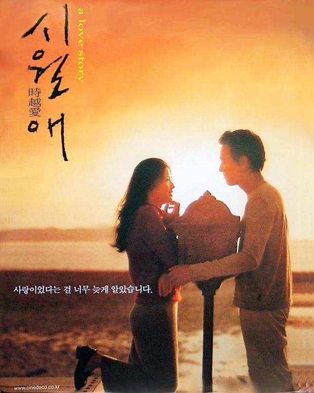 Đắm mình trong vị yêu qua 7 phim điện ảnh Hàn Quốc nhân ngày lễ Tình Nhân - Ảnh 1.