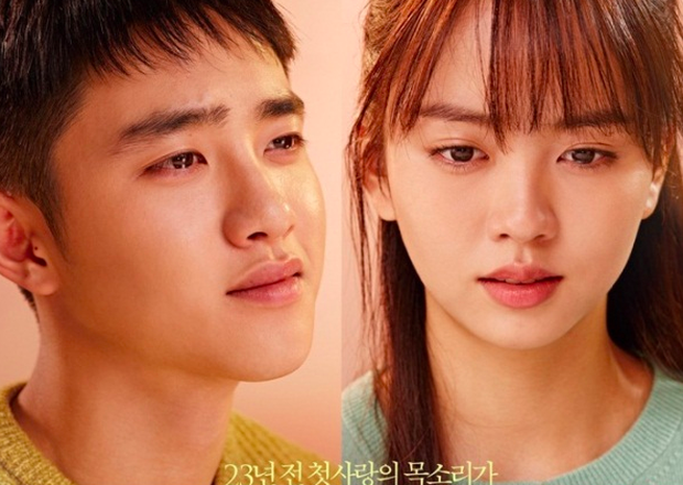 Đắm mình trong vị yêu qua 7 phim điện ảnh Hàn Quốc nhân ngày lễ Tình Nhân - Ảnh 13.