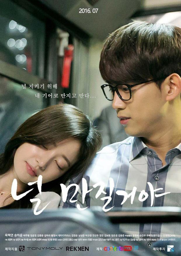 Vừa hay vừa không tốn thời gian - 7 phim Hàn ngắn tập hoàn hảo để cày dịp Tết - Ảnh 8.