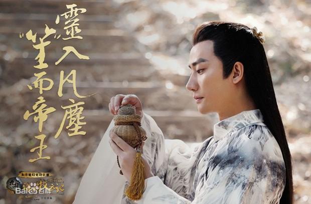 Mệnh danh là nam thần gây bão xứ Trung, nhưng 7 diễn viên này vẫn bị khán giả Việt ngó lơ - Ảnh 10.