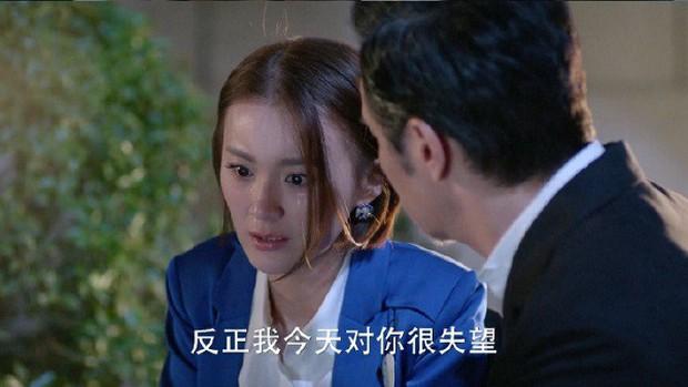 """""""Người Đàm Phán"""": Dương Mịch ghen lồng lộn vì bạn trai thân mật với chân dài! - Ảnh 10."""