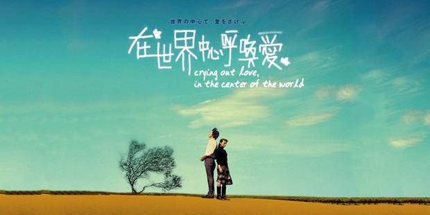 Valentine không có gấu thì đã sao? Đắm chìm vào 6 chuyện tình điện ảnh của Nhật sau đây sẽ quên cô đơn ngay thôi! - Ảnh 3.