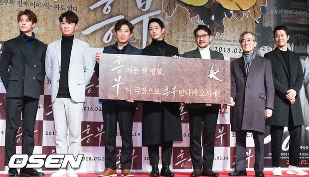 Sự kiện hội tụ gần 40 ngôi sao: Hyomin và Jaekyung chiếm hết spotlight, nam phụ Jung Hae In quá điển trai - Ảnh 22.