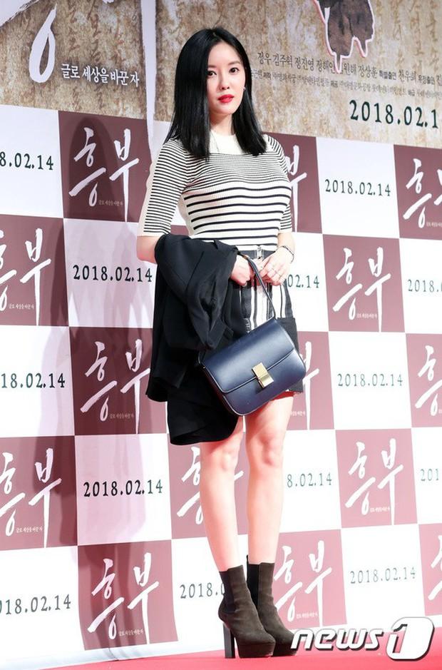 Sự kiện hội tụ gần 40 ngôi sao: Hyomin và Jaekyung chiếm hết spotlight, nam phụ Jung Hae In quá điển trai - Ảnh 1.