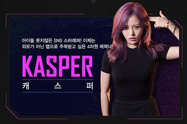 Đúng ngày Valentine: Center quốc dân Kang Daniel lộ chuyện hẹn hò với nữ rapper nổi loạn Yook Ji Dam - Ảnh 6.
