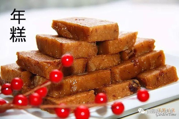 Những món ăn truyền thống nhất định phải có trong dịp tết Nguyên Đán ở Trung Quốc - Ảnh 3.