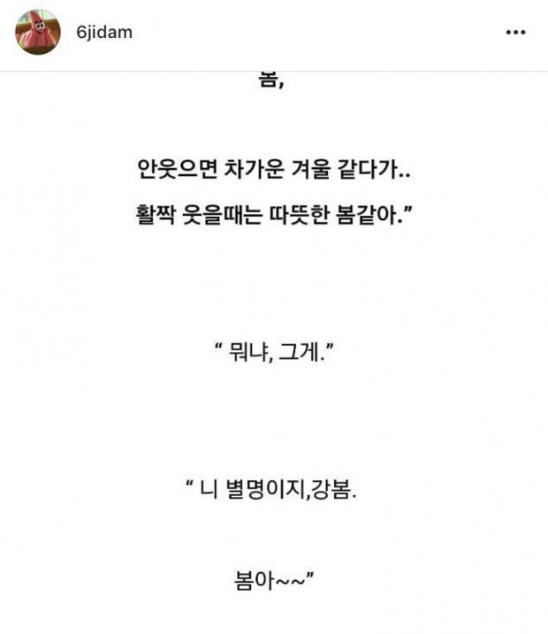 Đúng ngày Valentine: Center quốc dân Kang Daniel lộ chuyện hẹn hò với nữ rapper nổi loạn Yook Ji Dam - Ảnh 2.