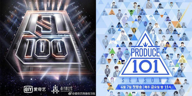 Mnet yêu cầu truyền thông ngưng gọi show truyền hình ăn cắp Idol Producer là Produce 101 bản Trung - Ảnh 1.