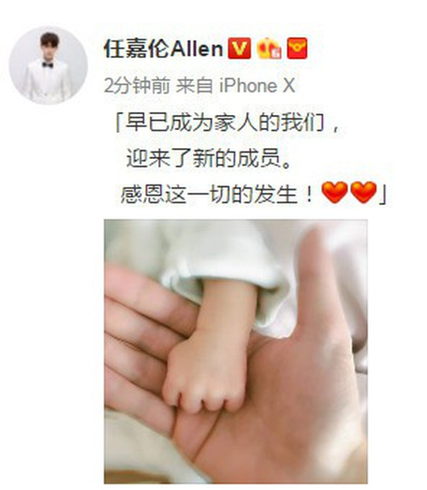 Quảng Bình Vương Nhậm Gia Luân bất ngờ thông báo lên chức cha dù chưa kết hôn - Ảnh 1.