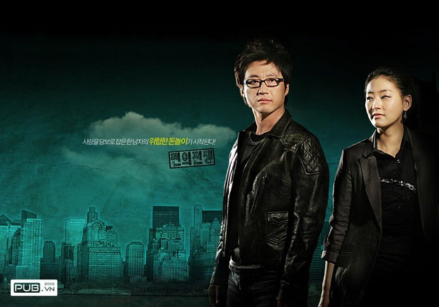 7 phiên bản remake Nhật từ phim Hàn đình đám: Liệu có thành công bằng bản gốc? - Ảnh 10.