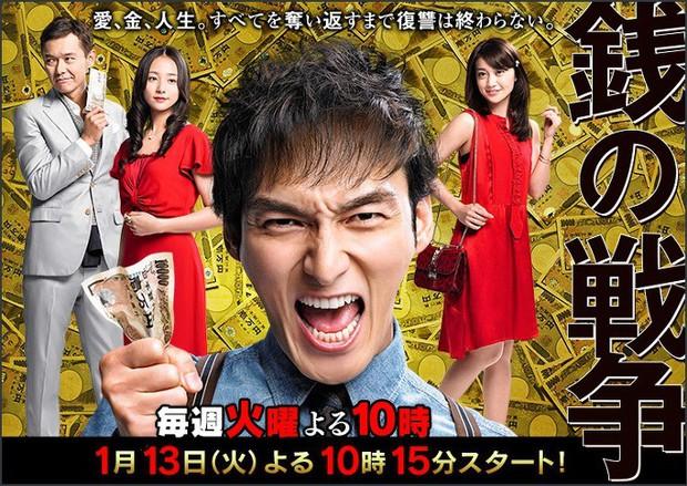 7 phiên bản remake Nhật từ phim Hàn đình đám: Liệu có thành công bằng bản gốc? - Ảnh 11.