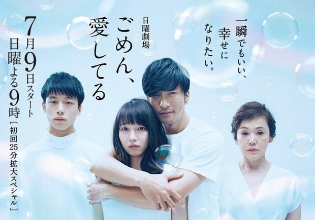 7 phiên bản remake Nhật từ phim Hàn đình đám: Liệu có thành công bằng bản gốc? - Ảnh 2.