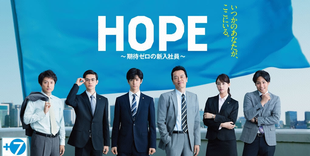 7 phiên bản remake Nhật từ phim Hàn đình đám: Liệu có thành công bằng bản gốc? - Ảnh 8.