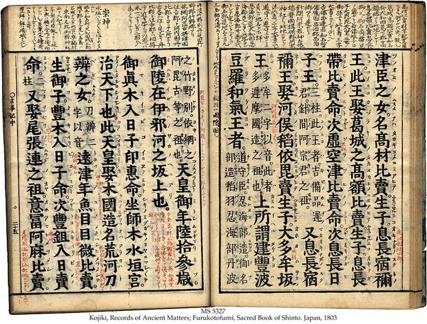 Sakura - loài hoa chứng nhân lịch sử cho Nhật Bản trong suốt hàng thế kỷ - Ảnh 3.