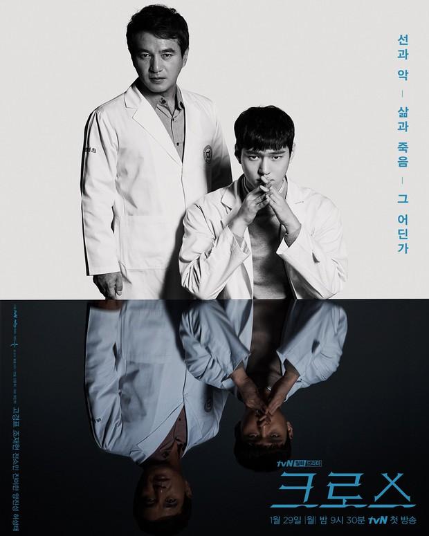 Chiến dịch xóa sổ yêu râu xanh khỏi làng phim Hàn: Sau một đêm, sự nghiệp loạt tài tử đã tan tành - Ảnh 4.
