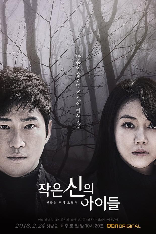 Chiến dịch xóa sổ yêu râu xanh khỏi làng phim Hàn: Sau một đêm, sự nghiệp loạt tài tử đã tan tành - Ảnh 2.