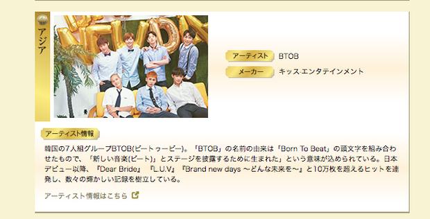 TWICE hốt trọn loạt giải thưởng danh giá tại Golden Disc Awards Nhật Bản - Ảnh 4.