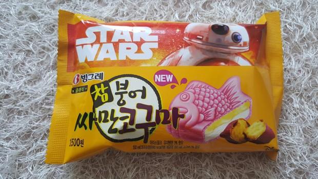 Bánh cá nhân kem vị khoai lang ở Hàn Quốc đã có mặt tại Việt Nam từ lâu, bạn đã thử chưa? - Ảnh 1.