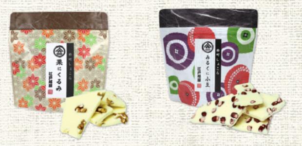 Nhật Bản tung hàng loạt sản phẩm socola mới lạ đón đầu thị trường Valentine năm nay - Ảnh 6.