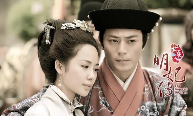 3 Hoàng đế chung tình trong sử sách Trung Hoa: Vị vua thứ hai suốt đời chỉ yêu và lấy một người phụ nữ duy nhất - Ảnh 6.