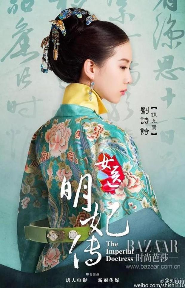 Hoàng hậu duy nhất trong lịch sử Trung Hoa vừa bị mù một bên mắt, liệt một bên chân và câu chuyện cảm động muôn đời - Ảnh 8.