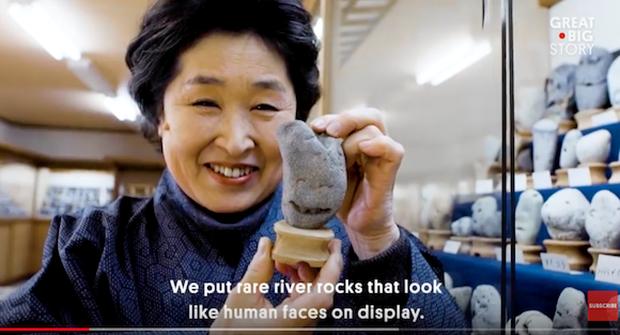 Ghé thăm bảo tàng độc nhất vô nhị tại Nhật Bản: Lưu giữ hơn 1000 viên đá hình mặt người - Ảnh 7.