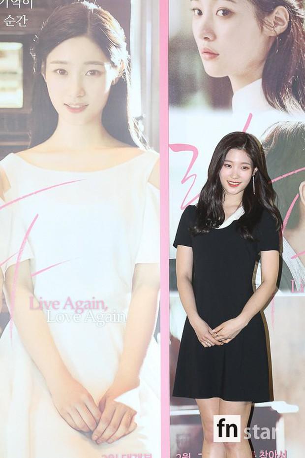 Cùng bị dìm tại sự kiện: Nữ thần Kpop đẹp mê hồn, Chi Pu được gọi là Kim Tae Hee Việt Nam nhưng mặt sao thế này? - Ảnh 3.