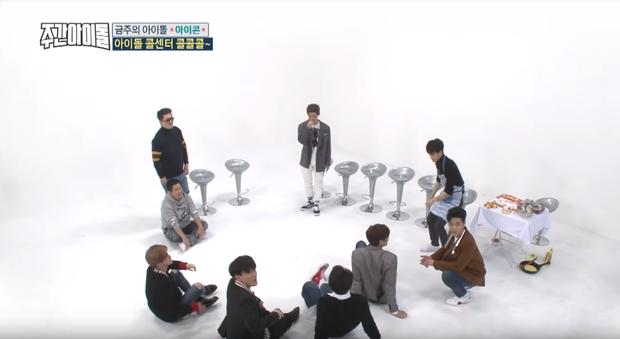 Thành viên iKON khoái chí khi lần đầu thấy trưởng nhóm cool ngầu... tỏ vẻ dễ thương - Ảnh 2.