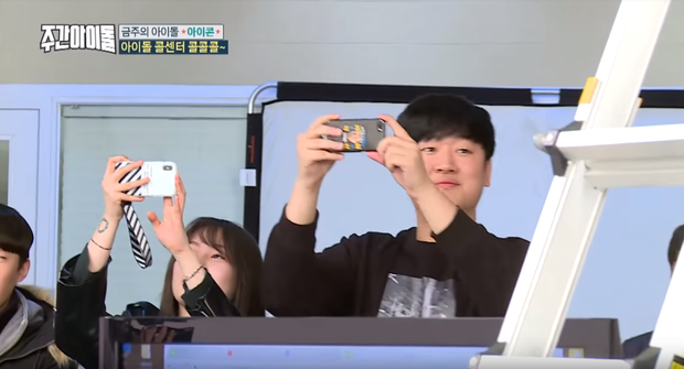 Thành viên iKON khoái chí khi lần đầu thấy trưởng nhóm cool ngầu... tỏ vẻ dễ thương - Ảnh 3.