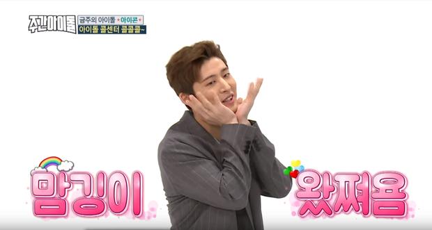 Thành viên iKON khoái chí khi lần đầu thấy trưởng nhóm cool ngầu... tỏ vẻ dễ thương - Ảnh 6.