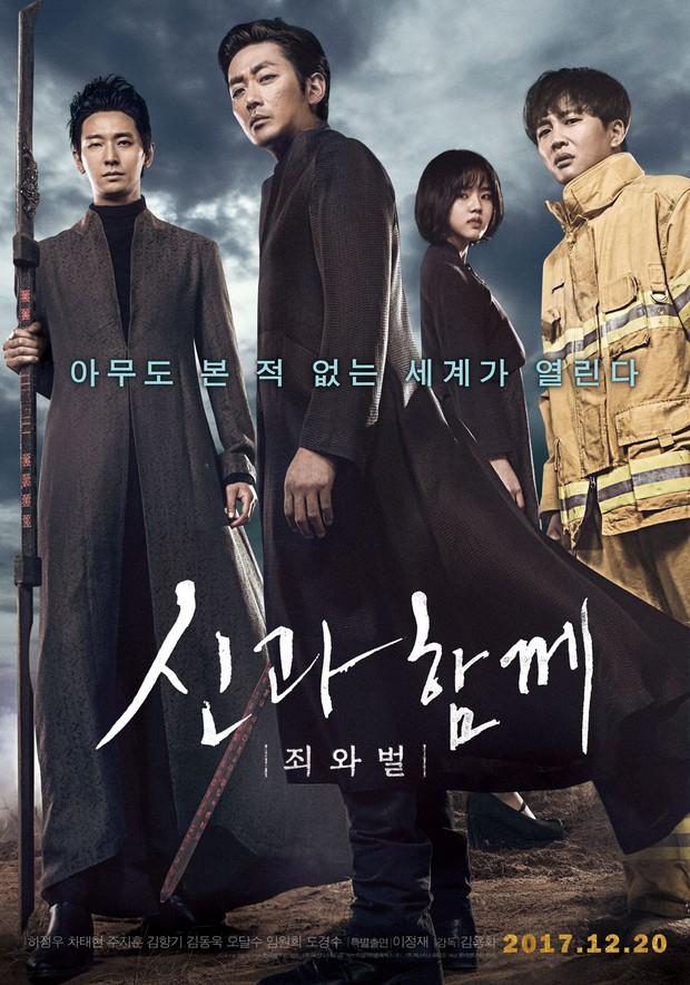 Vượt mốc 14 triệu vé, Thử Thách Thần Chết trở thành phim Hàn ăn khách thứ hai lịch sử - Ảnh 1.