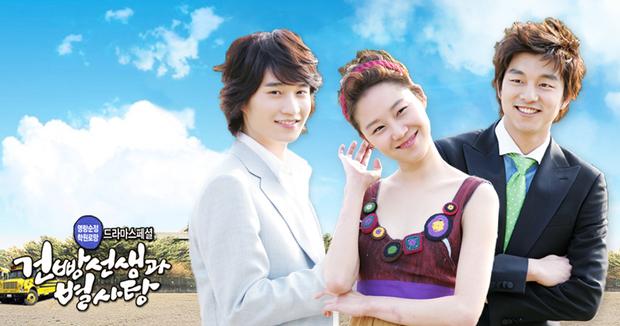 Gong Hyo Jin lên tiếng về tin Gong Yoo cưới bạn diễn Train to Busan: Chuyện này làm tôi phát điên - Ảnh 4.
