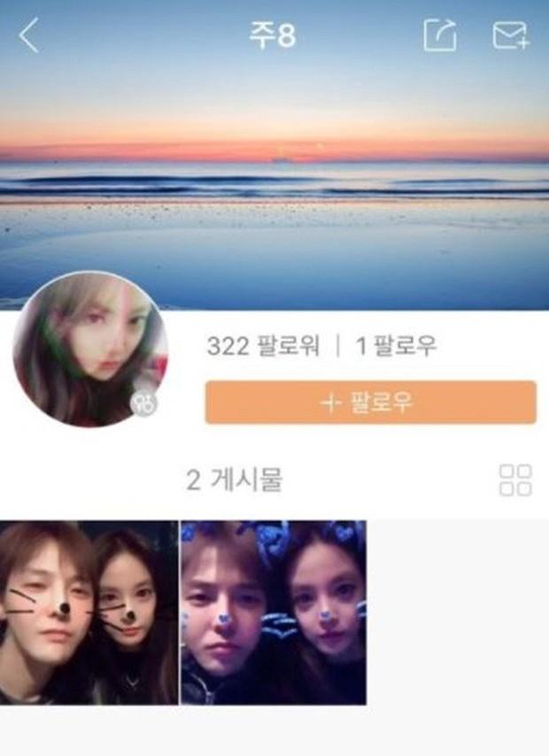 Thánh soi Dispatch tiếp tục khui loạt ảnh hẹn hò lãng mạn của G-Dragon cùng bạn gái tại đảo Jeju và Hawaii - Ảnh 12.