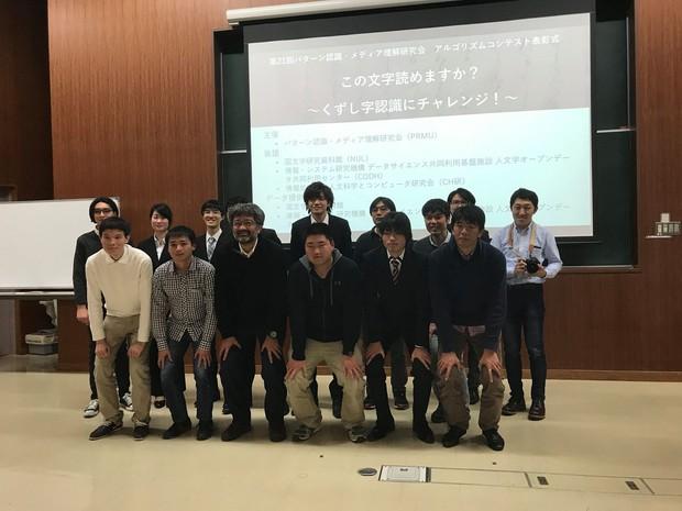 Du học sinh Việt chiến thắng giải thưởng về trí tuệ nhân tạo các trường ĐH, CĐ toàn Nhật Bản - Ảnh 1.