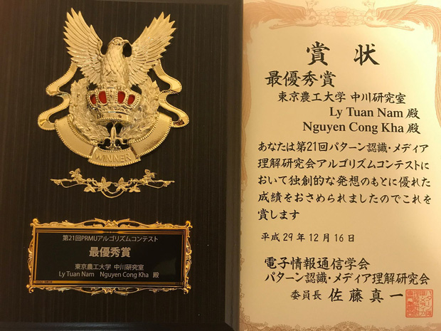 Du học sinh Việt chiến thắng giải thưởng về trí tuệ nhân tạo các trường ĐH, CĐ toàn Nhật Bản - Ảnh 4.
