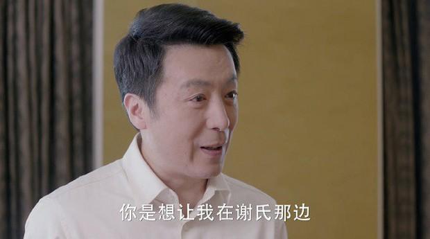 """""""Người Đàm Phán"""": Tình trẻ buông lời cầu hôn suông, Dương Mịch vẫn gật đầu lia lịa! - Ảnh 2."""
