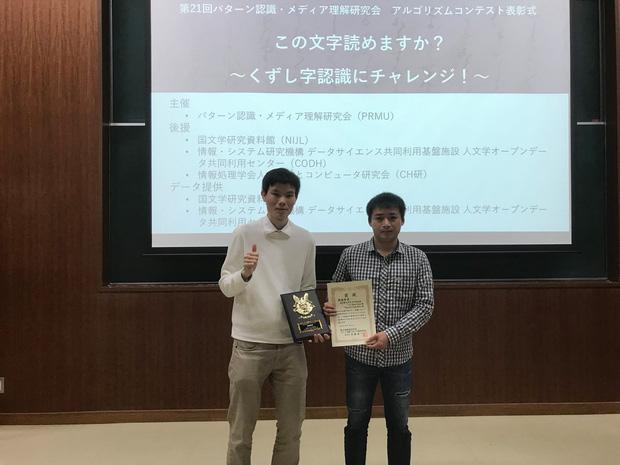 Du học sinh Việt chiến thắng giải thưởng về trí tuệ nhân tạo các trường ĐH, CĐ toàn Nhật Bản - Ảnh 3.
