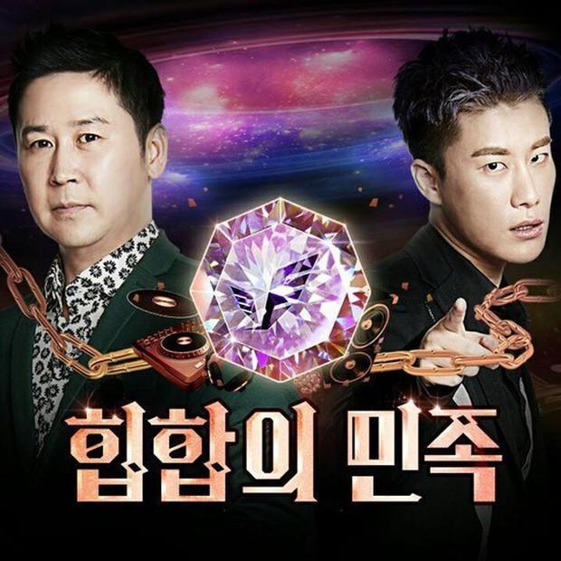 Show truyền hình Hàn Quốc từng gây chú ý với sự xuất hiện của bà ngoại 80 biết rap và chơi DJ - Ảnh 1.