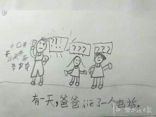 Nhật ký bằng tranh vẽ của bé gái 8 tuổi có bố là cảnh sát: những cuộc gọi khiến bố trở nên xa cách  - Ảnh 2.
