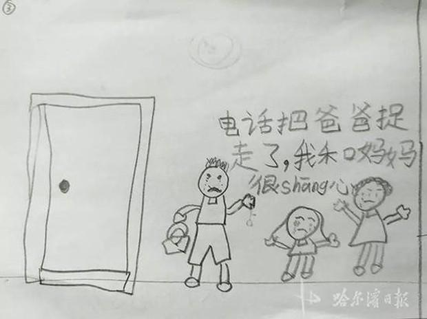 Nhật ký bằng tranh vẽ của bé gái 8 tuổi có bố là cảnh sát: những cuộc gọi khiến bố trở nên xa cách  - Ảnh 3.