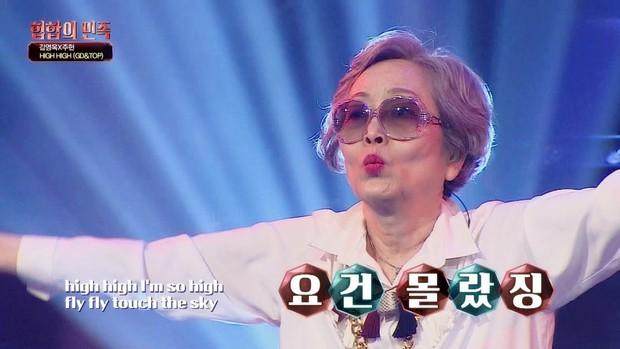 Show truyền hình Hàn Quốc từng gây chú ý với sự xuất hiện của bà ngoại 80 biết rap và chơi DJ - Ảnh 5.