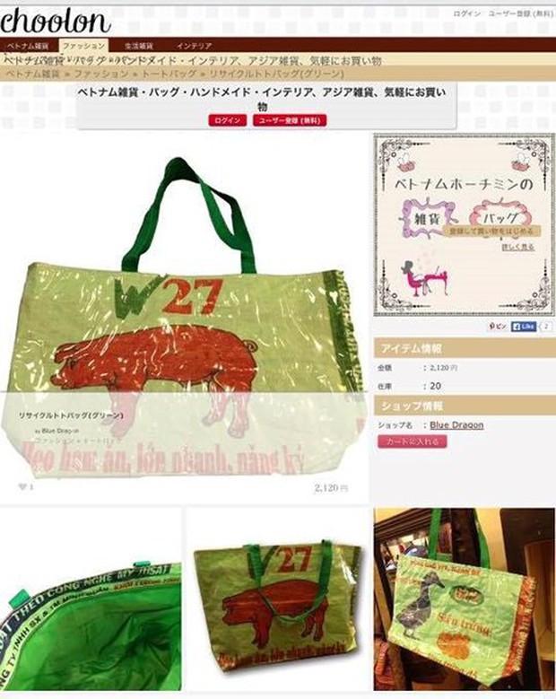 Hết túi cám con cò và lá chuối tươi, chổi đót Việt Nam được rao bán với giá cao đến không thể tin được ở Nhật Bản - Ảnh 2.