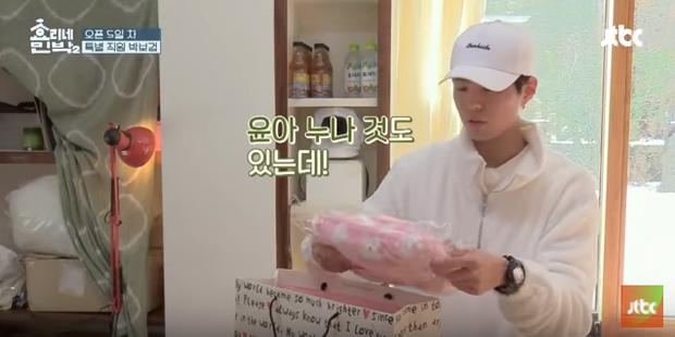 Park Bo Gum khoe nụ cười tỏa nắng khi lần đầu xuất hiện trong show thực tế nhà Hyori - Ảnh 7.