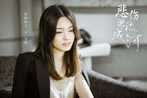 Trịnh Sảng liệu có lần nữa bị dàn nữ phụ nổi bật lấn át trong dự án truyền hình mới? - Ảnh 4.