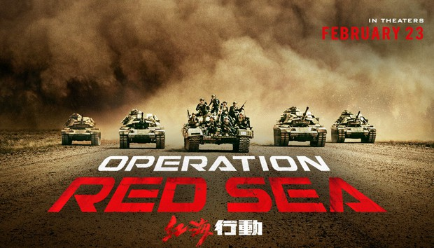 Điệp Vụ Biển Đỏ: Ông hoàng phòng vé thực sự của màn ảnh rộng Hoa Ngữ sau mùa Tết - Ảnh 3.