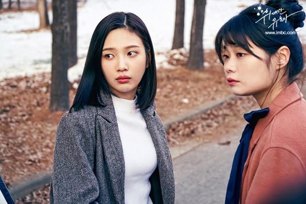 Nữ phụ sinh năm 1996 của Great Seducer: Áp đảo toàn tập nữ chính hệt như Kim Ji Won - Ảnh 1.