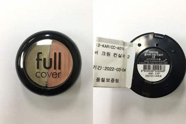 13 dòng mỹ phẩm của Hàn Quốc bị đình chỉ do hàm lượng kim loại nặng vượt quá mức cho phép - Ảnh 1.