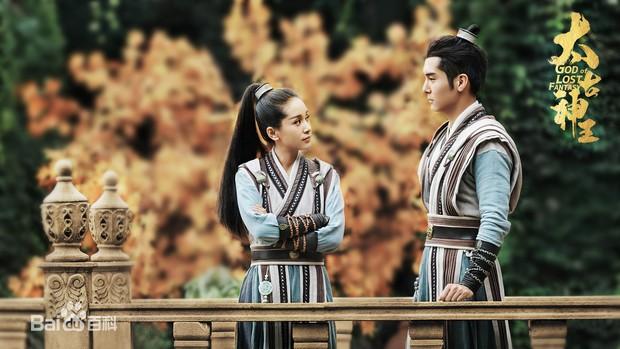 8 dự án truyền hình chuyển thể kỳ ảo xứ Trung đáng mong đợi trong năm 2018 (P.1) - Ảnh 20.